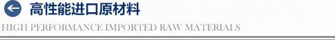 常州澳门赌城国际仪表zhu营:金属管浮子流量计,微小流量金属管浮子流量计,是you秀的金属管浮子流量计厂家,咨询金属管浮子流量计,lian系dianhua:13328187482