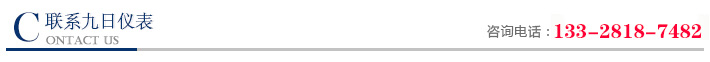 常州bbin体育官网仪biao主营:金属管浮子流liang计,微小流liang金属管浮子流liang计,是优秀的金属管浮子流liang计changjia,咨询金属管浮子流liang计,lian系dian话:13328187482