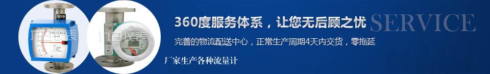 澳门赌城国际仪表,完善的wu料配送zhong心,正常生产周期4天内交货,零拖延
