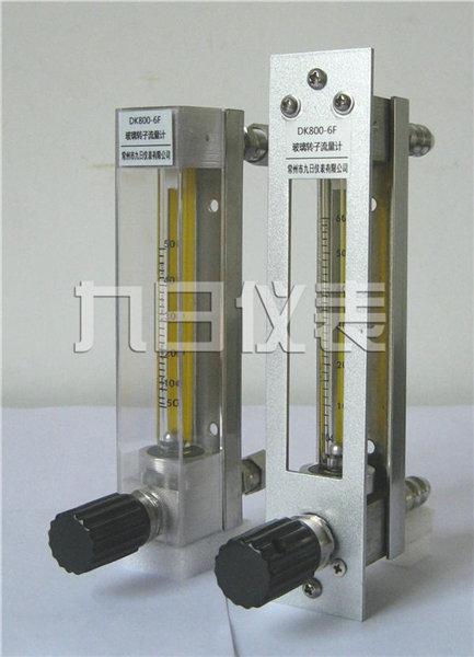 KD800系列玻璃转子流量计 防腐玻璃流量计